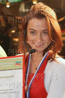 Yulia Barsoukova - Page 3 3216065713