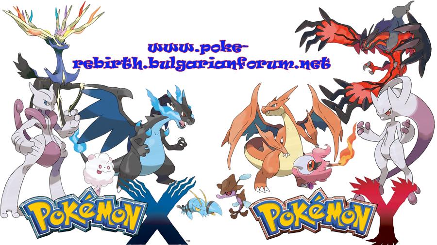 The Rebirth Of Pokemon