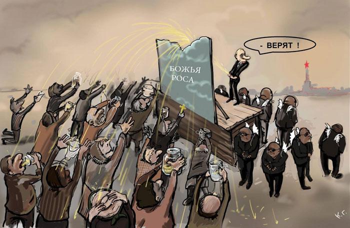 Украинский юмор и демотиваторы - Страница 3 Karikatury-Georgiya-Klyuchnika-8-12-09-14