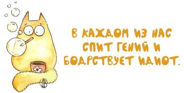 САЙКОЛОДЖИ… Сайкология  -4))) - Страница 6 59486426