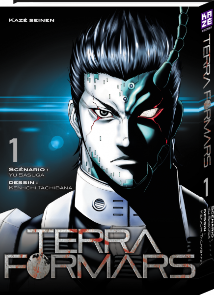 [Manga/Anime] Terra Formars Terraformars01_3d_0x600