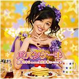 Mes covers : Koharu Kusumi ~ NEW ! Kirarin_papancake2