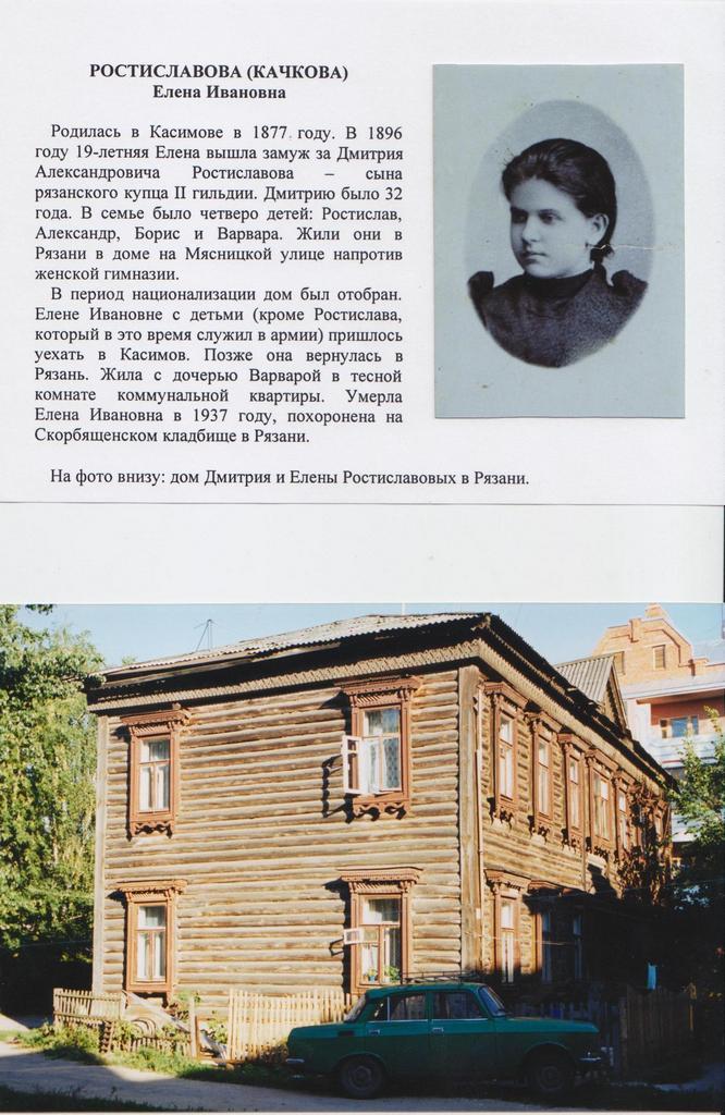 Рязанский потомок касимовских пароходчиков изобрел чудо-чемоданчик 005