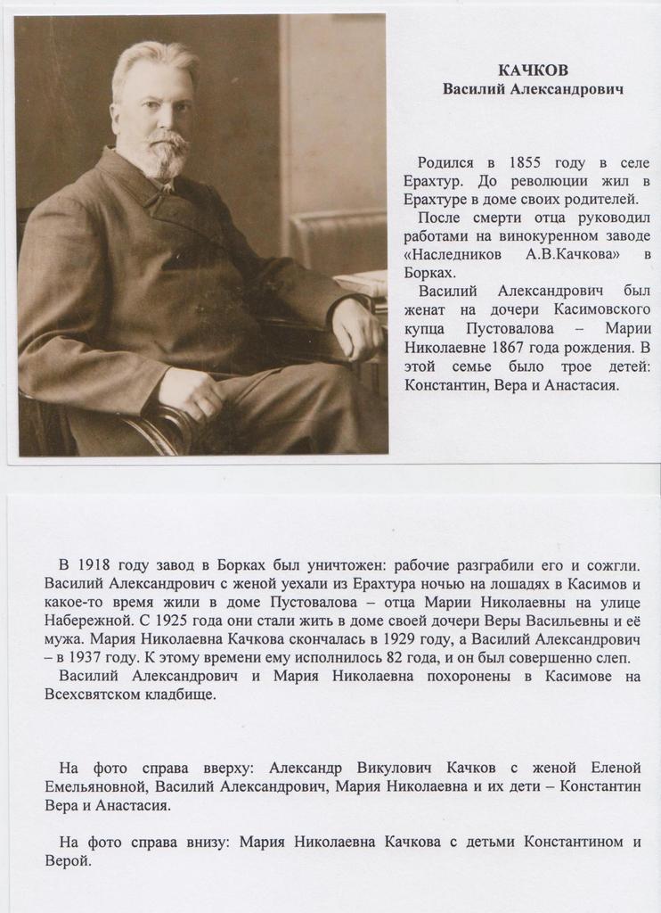 Рязанский потомок касимовских пароходчиков изобрел чудо-чемоданчик 006