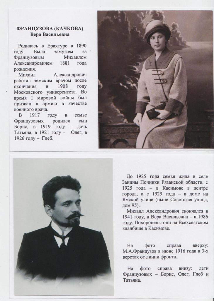 Рязанский потомок касимовских пароходчиков изобрел чудо-чемоданчик 008