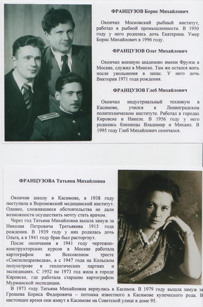 Рязанский потомок касимовских пароходчиков изобрел чудо-чемоданчик 010