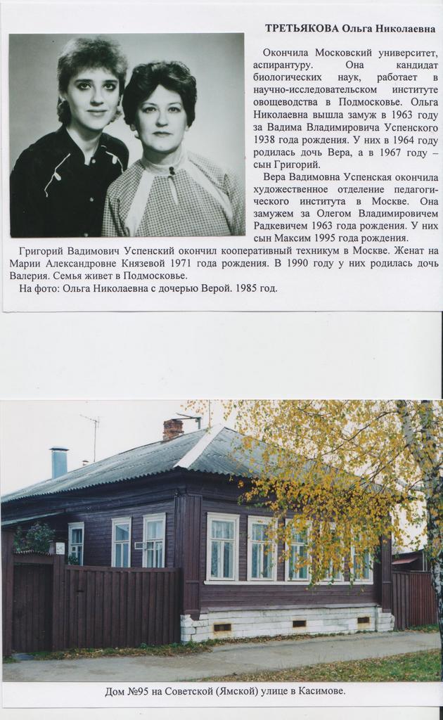 Рязанский потомок касимовских пароходчиков изобрел чудо-чемоданчик 011