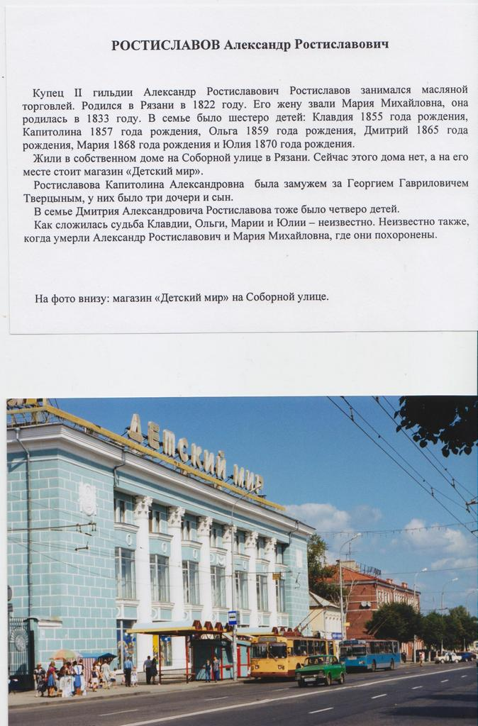Рязанский потомок касимовских пароходчиков изобрел чудо-чемоданчик 012