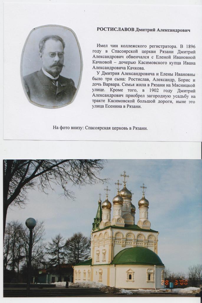 Рязанский потомок касимовских пароходчиков изобрел чудо-чемоданчик 013