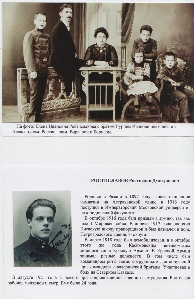 Рязанский потомок касимовских пароходчиков изобрел чудо-чемоданчик 014