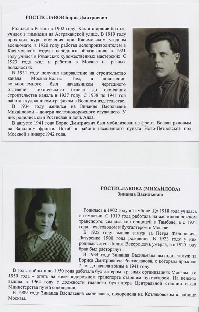 Рязанский потомок касимовских пароходчиков изобрел чудо-чемоданчик 016