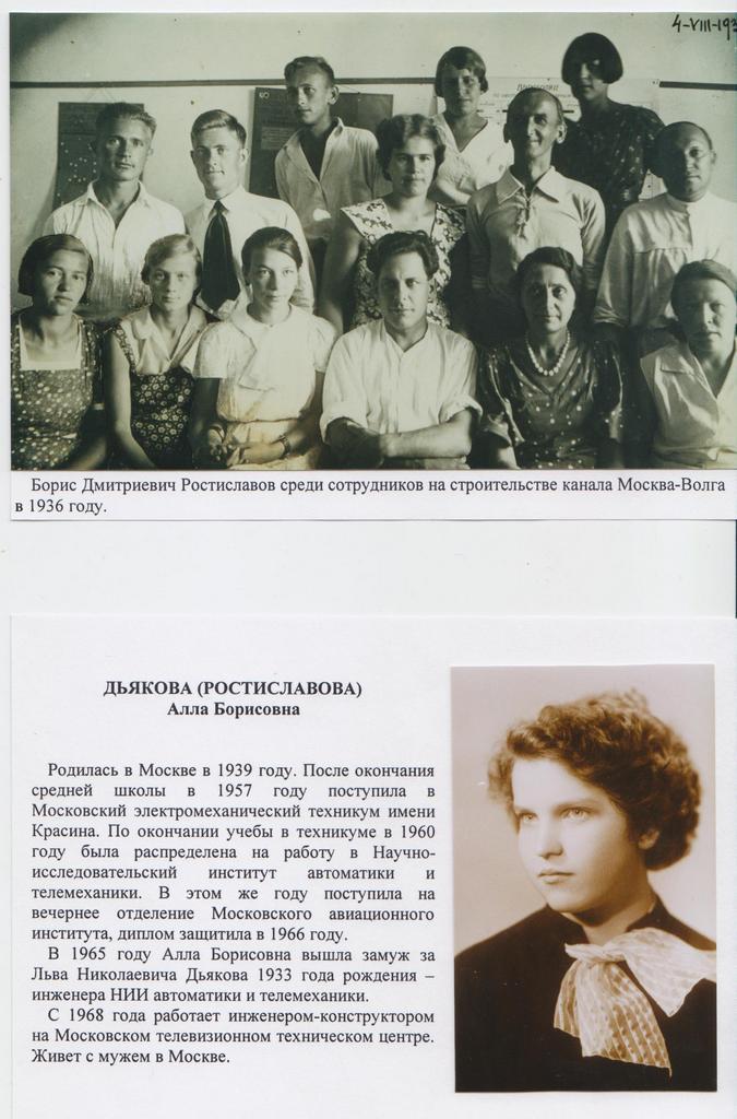 Рязанский потомок касимовских пароходчиков изобрел чудо-чемоданчик 017
