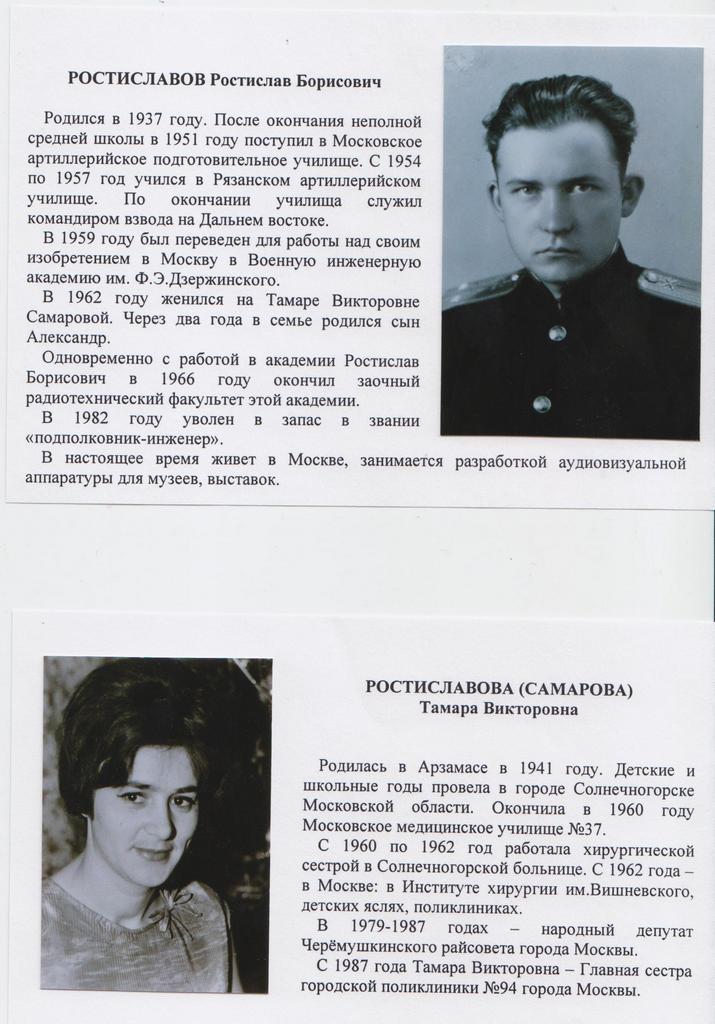 Рязанский потомок касимовских пароходчиков изобрел чудо-чемоданчик 018