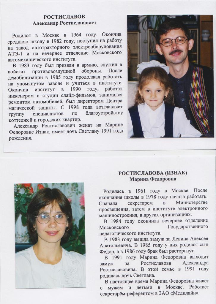Рязанский потомок касимовских пароходчиков изобрел чудо-чемоданчик 019