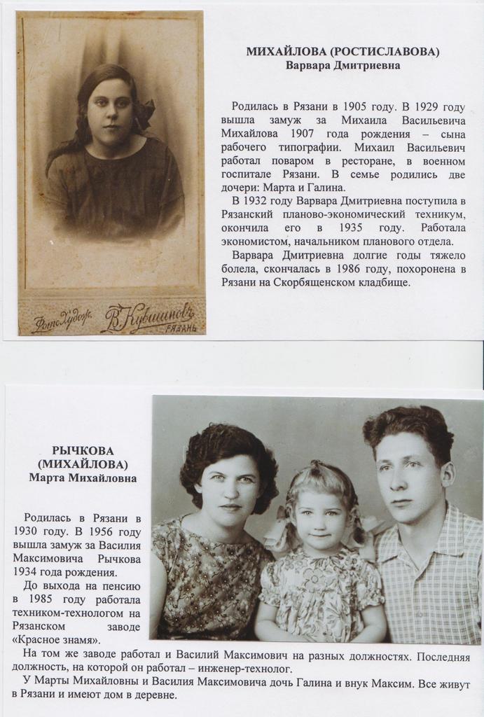 Рязанский потомок касимовских пароходчиков изобрел чудо-чемоданчик 020