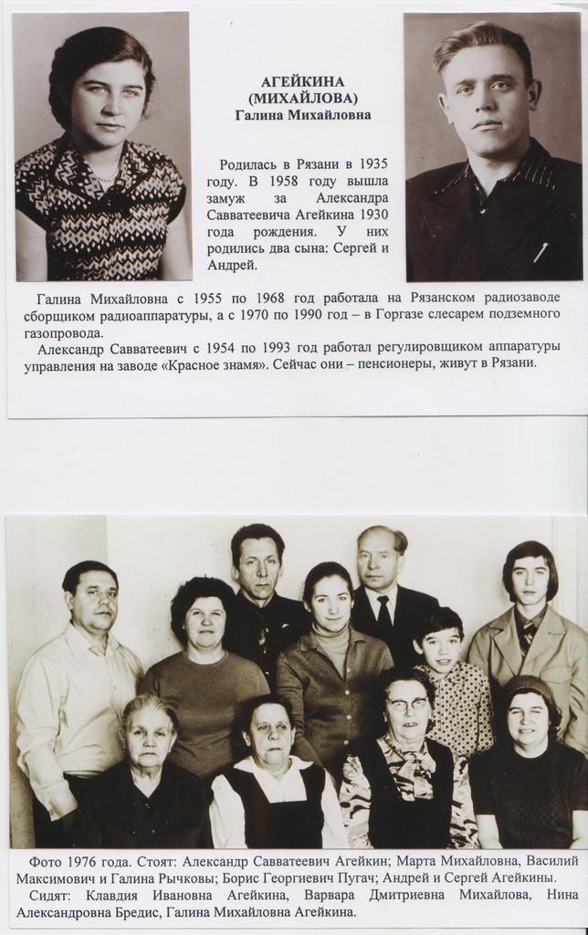 Рязанский потомок касимовских пароходчиков изобрел чудо-чемоданчик 021