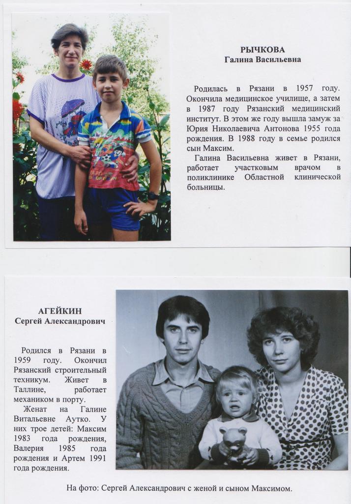 Рязанский потомок касимовских пароходчиков изобрел чудо-чемоданчик 022