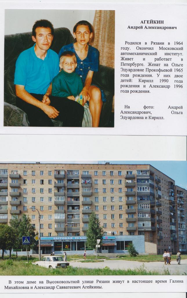 Рязанский потомок касимовских пароходчиков изобрел чудо-чемоданчик 023