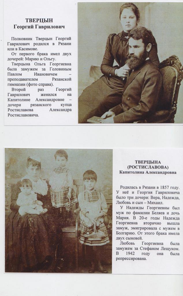 Рязанский потомок касимовских пароходчиков изобрел чудо-чемоданчик 024