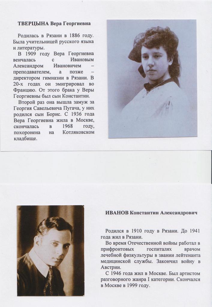 Рязанский потомок касимовских пароходчиков изобрел чудо-чемоданчик 025