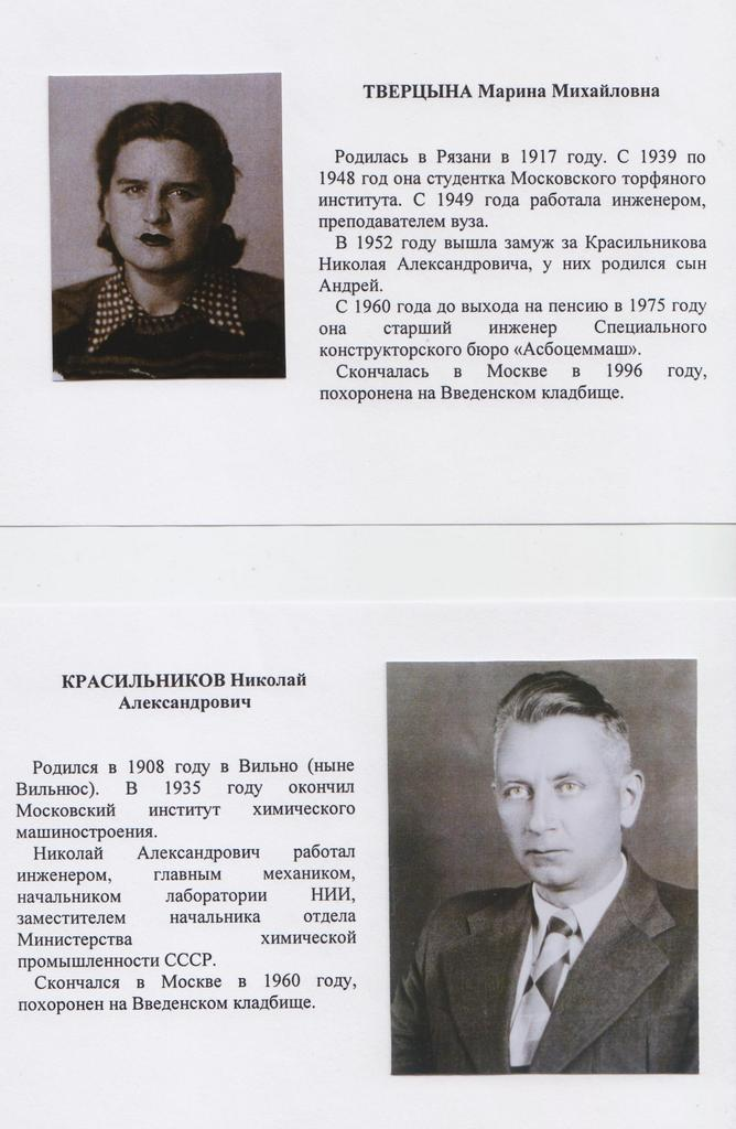 Рязанский потомок касимовских пароходчиков изобрел чудо-чемоданчик 028
