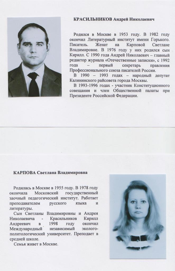 Рязанский потомок касимовских пароходчиков изобрел чудо-чемоданчик 029