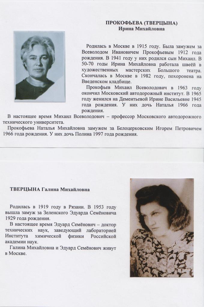 Рязанский потомок касимовских пароходчиков изобрел чудо-чемоданчик 030