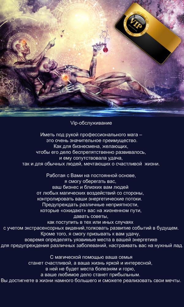 Информация Bezymjannyj