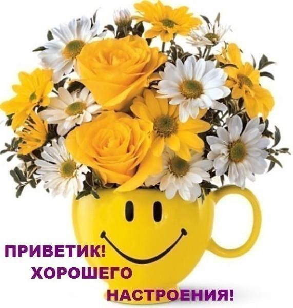 Зашел на форум - поздоровайся со всеми))) 50a4f8ae4245c