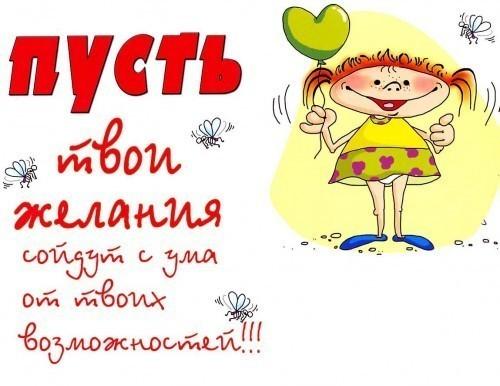 Ольга, с днем рождения! 4ff95a7098b45