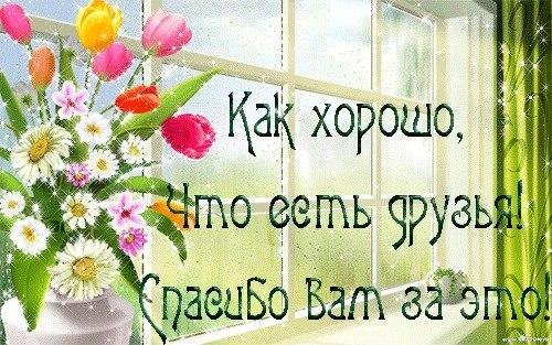 Поздравляем С Днем Рождения Татьяну Николаевну Долгову 51db51eb85142