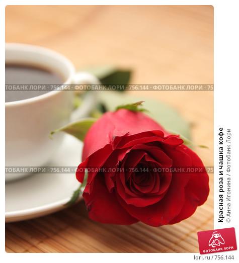 Кофе - Страница 2 0000756144-preview