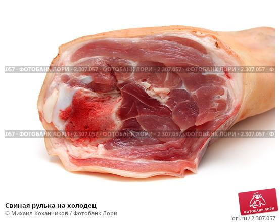 Горячие блюда. Svinaya-rulka-na-holodets-0002307057-preview