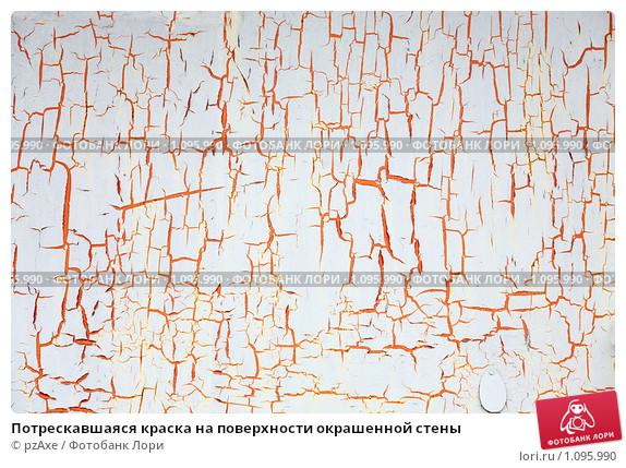Приемы и методы состаривания в декупаже Potreskavshayasya-kraska-na-poverhnosti-okrashennoi-0001095990-preview