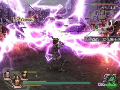 PS2 - Warriors Orochi Warriors-orochi--20070803014240491-000