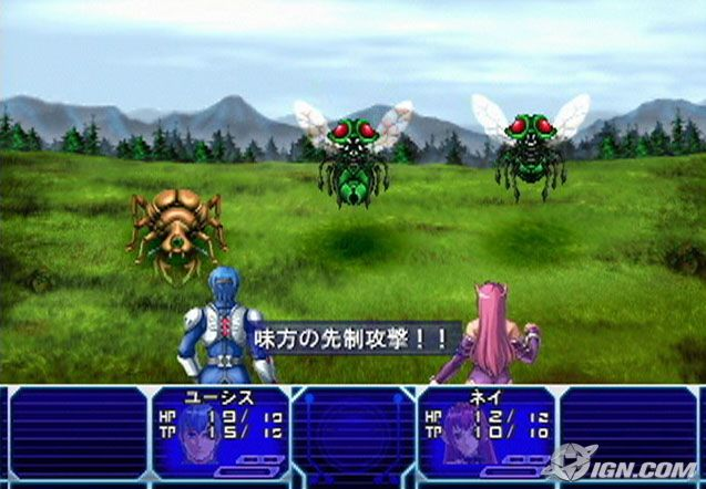 version de phantasy star Phantasy-star-generation-2-20050405071836148