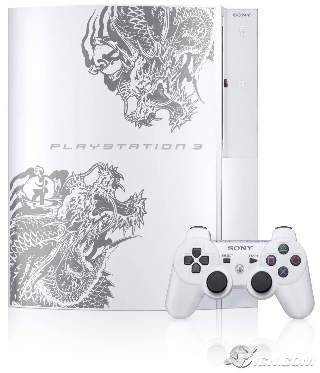 Console PS3  Ryu Ga Gotoku 5 Dragon-ps3-bundled-with-yakuza-3-20090106083630835