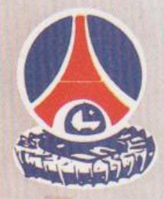 Maillots 2009/2010 - Page 5 Logo6