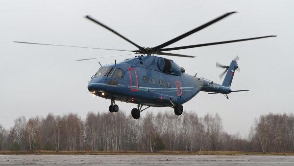 Hélicoptères de combat Russe ..... 3064714186