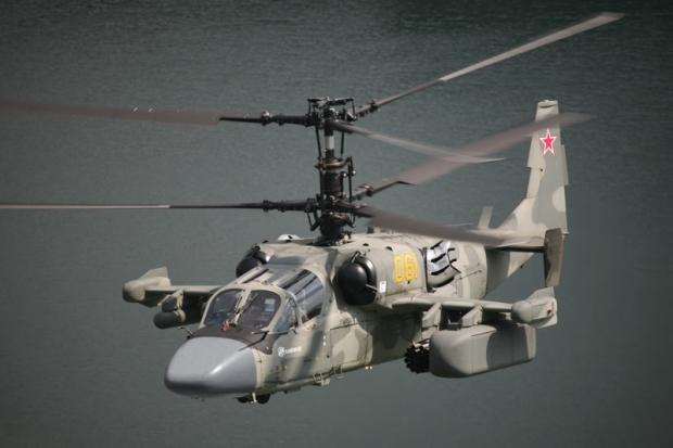 Hélicoptères de combats - Page 7 3475821246
