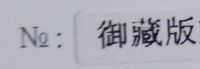 Psvane & Shuguang Treasure Vacuum Tubes - Página 2 Treasure-premium-sticker
