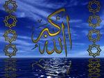 صور رمزية إسلامية متحركة G002