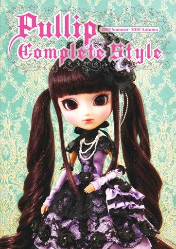 PULLIP Bonita (LE) — август 2010 Bonitabook1