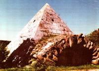 Применение Пирамид в наше время. 1219504094_5