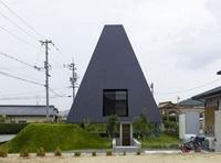 Дом-пирамида в Японии 1265987516_114