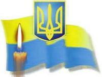 Молитвы из Пирамиды → Украина 1287052649_878