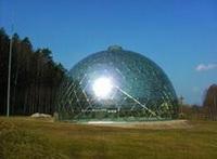 Исцеляющая Пирамида в Литве. 1296845453_258