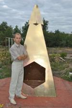 Методология приёма пирамидных процедур 1419113751_118