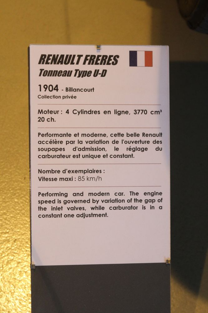 Musée des 24h du Mans IMG_0990