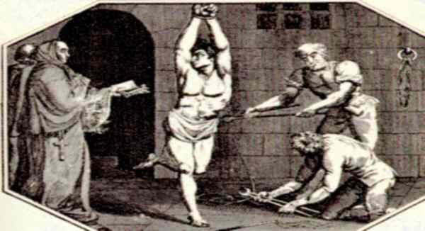 محاكم التفتيش  وإبادة ا لمسلمين في الأندلس 32265